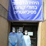 Israelis and Palestinians Work Together to Fight COVID-19
