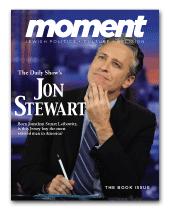 200811-mom_web_cover1