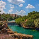 Israel parks