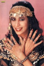 Israeli Singer Ofra Haza