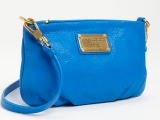 Obsession This Week: Marc Jacobs Percy Bag