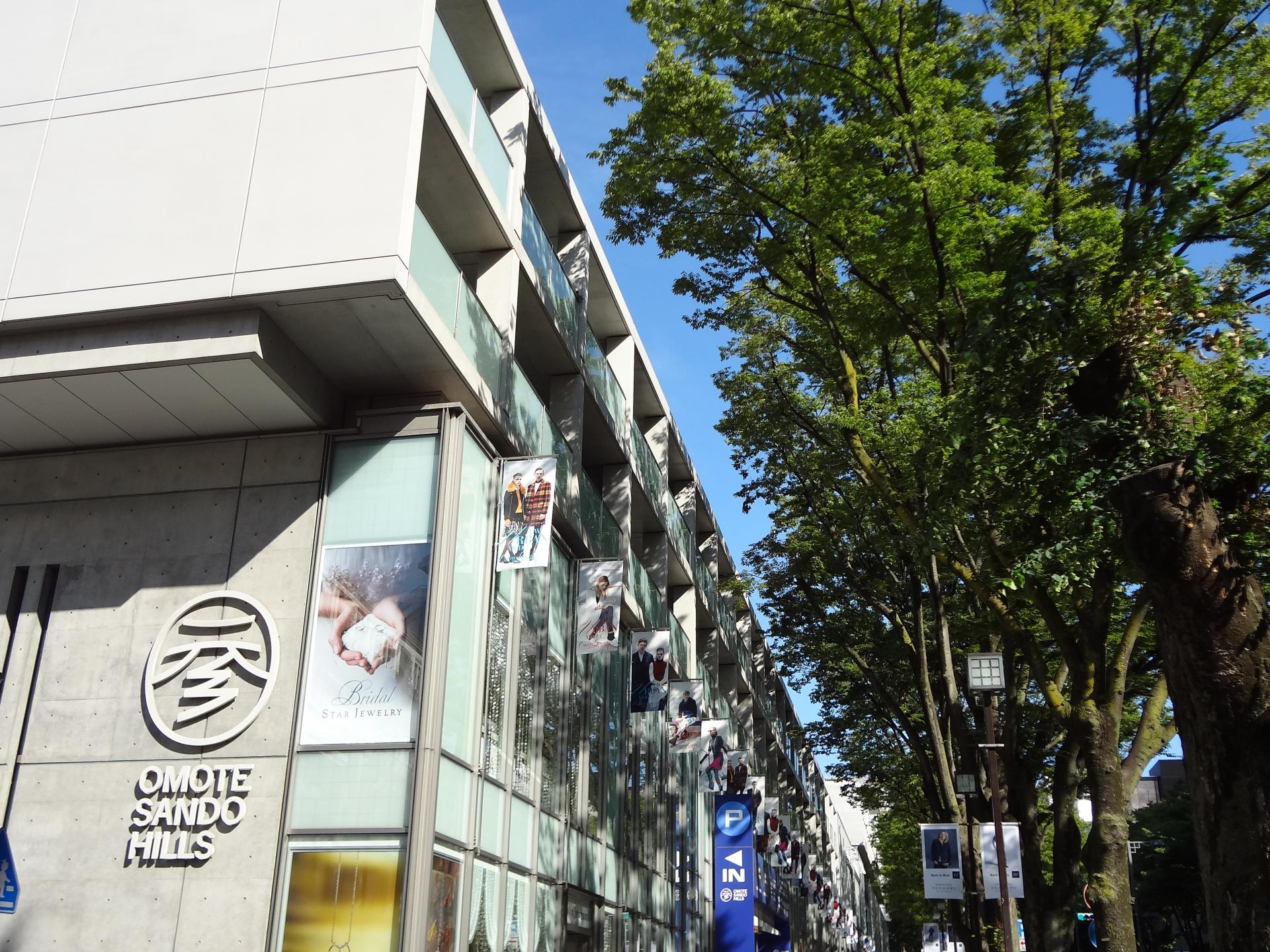 表参道駅近くの格安マッサージ店比較