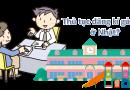Thủ tục đăng kí nhà trẻ ở Nhật
