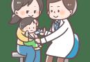 tiêm phòng cúm ở Nhật
