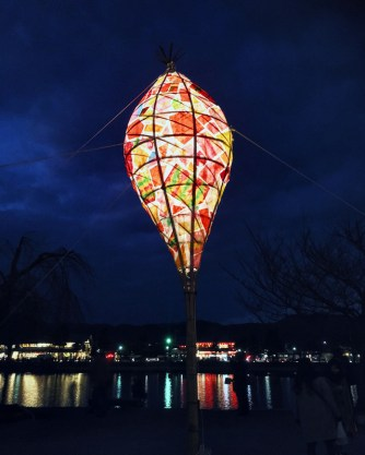 Washi paper lanterns made by students around Kyoto