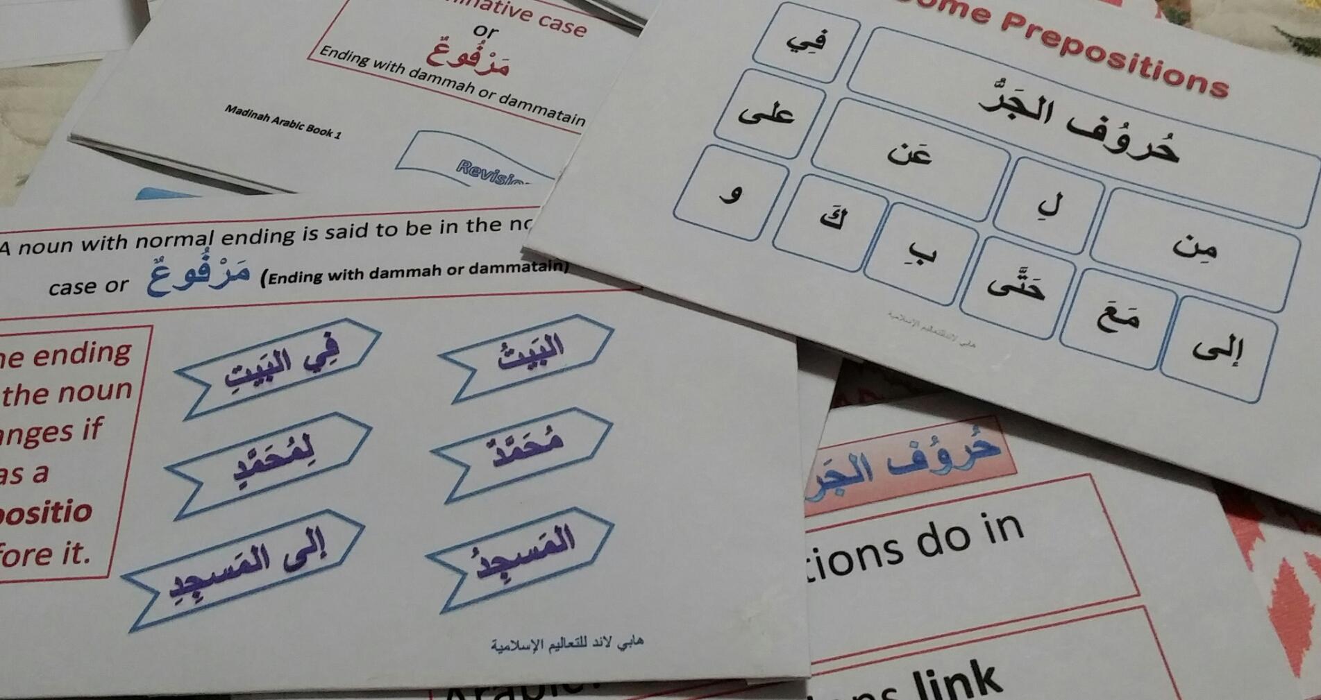 Grammar Flash Cards Happy Land