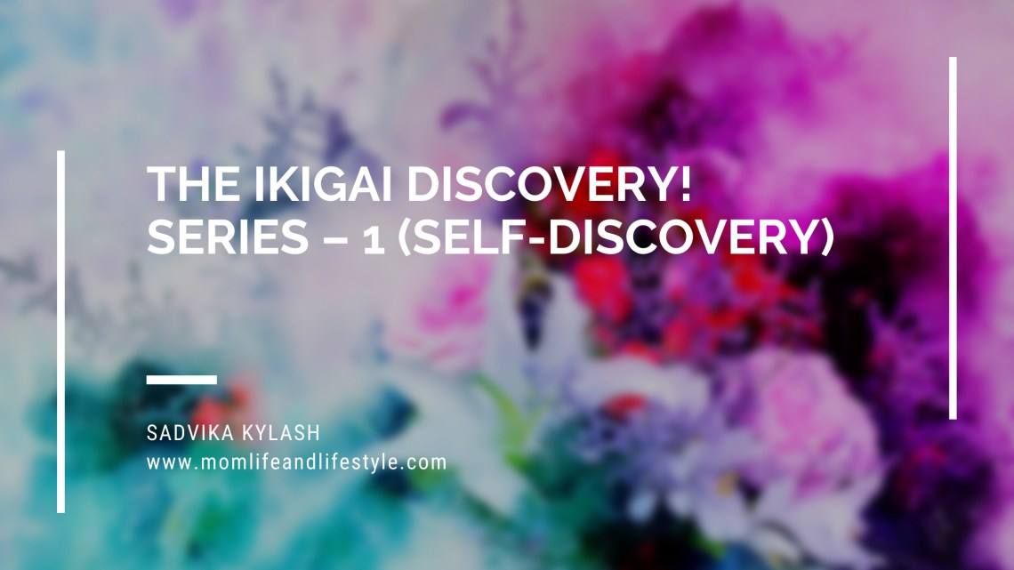 The self discovery series