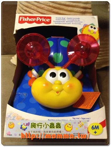 [開箱]費雪嬰兒玩具推薦-爬行小蟲蟲玩具 1
