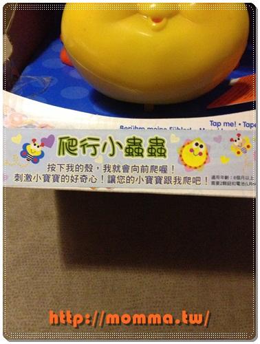 [開箱]費雪嬰兒玩具推薦-爬行小蟲蟲玩具 2