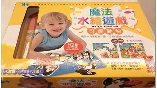 [敗家]寶寶繪本書!魔法水繪遊戲:可愛動物 1