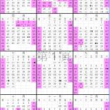2018行事曆-人事行政局107年行事曆