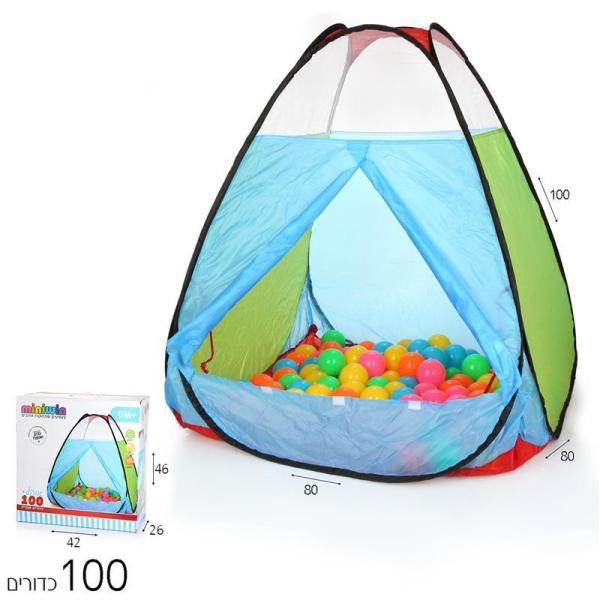 miniwin - לתינוקות ופעוטות אוהל כדורים + 100 כדורים 100X80 - Mom & Me