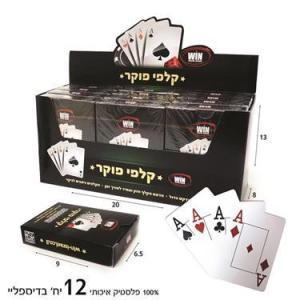 """משחקי חשיבה וקלפים קלפי פוקר 0.31 מ""""מ ווין בדיספליי - Mom & Me"""