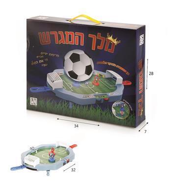 משחקי חשיבה וקלפים משחק כדורגל מלך המגרש - Mom & Me