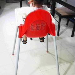 Ikea High Chair Review Comfortable Swivel A Antilop