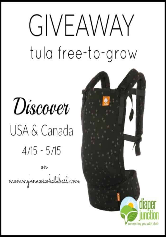 Tula Free-to-Grow Baby Carrier Giveaway