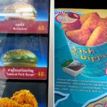 Some Wierd Stuffs that McDonals Sells All Over the World