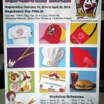 McDonald's Kiddie Crew 2014