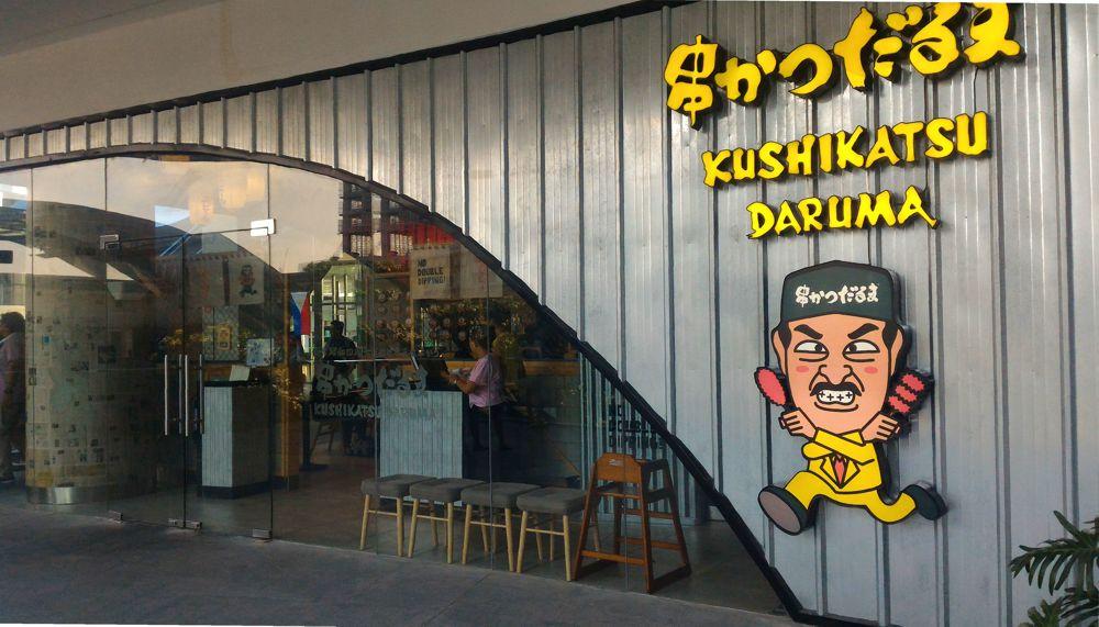 Kushikatsu Daruma in UpTown Mall Bonifacio Review