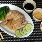Quick and Easy Hainanese Chicken Recipe using Magnolia Whole Chicken