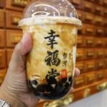 Xing Fu Tang Milk Tea Overview