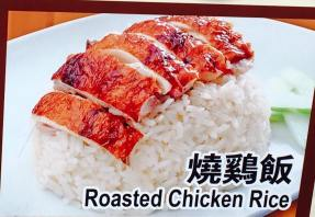 chicken-rice-as-advertised-bedok