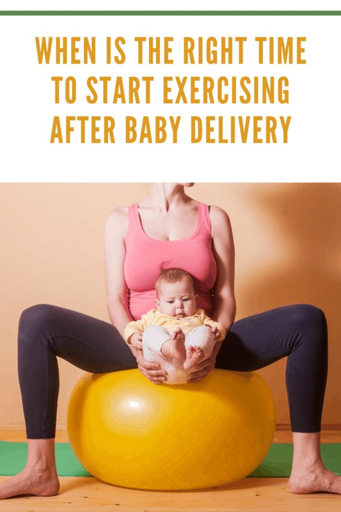 new mom on exercise ball, holding infant