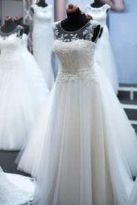 How Will the Royal Wedding Change Wedding Customs?