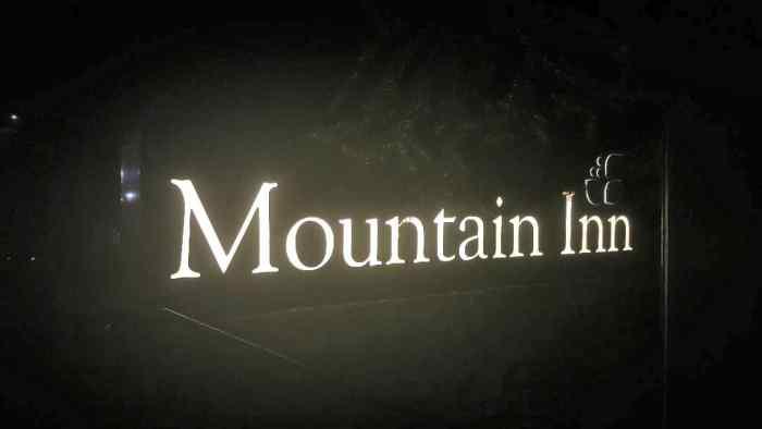 wintergreen mountain inn sign