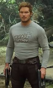 Chris Pratt Guardians of the Galaxy Vol. 2
