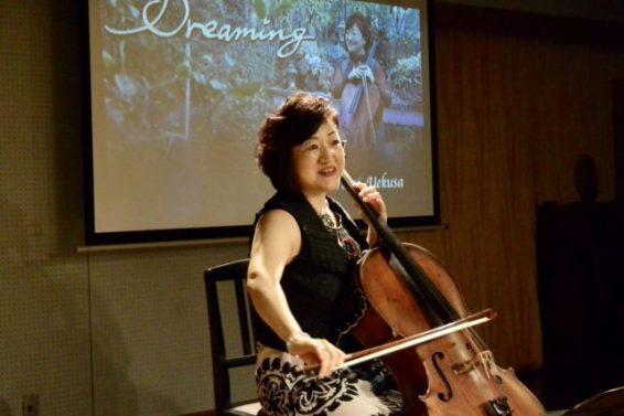植草ひろみさんののチェロコンサート-2