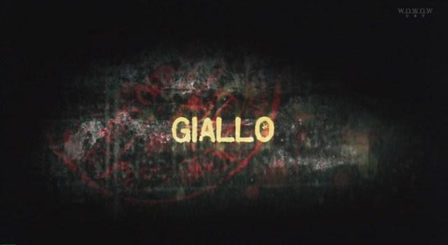 GIALLO_2009