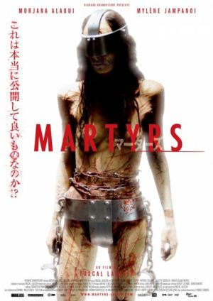 Martyrs_Movie