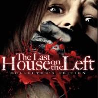 『ラスト・ハウス・オン・ザ・レフト -鮮血の美学-』(2009) - The Last House on the Left -