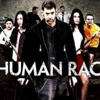 『ヒューマン・レース』(2013) - The Human Race -
