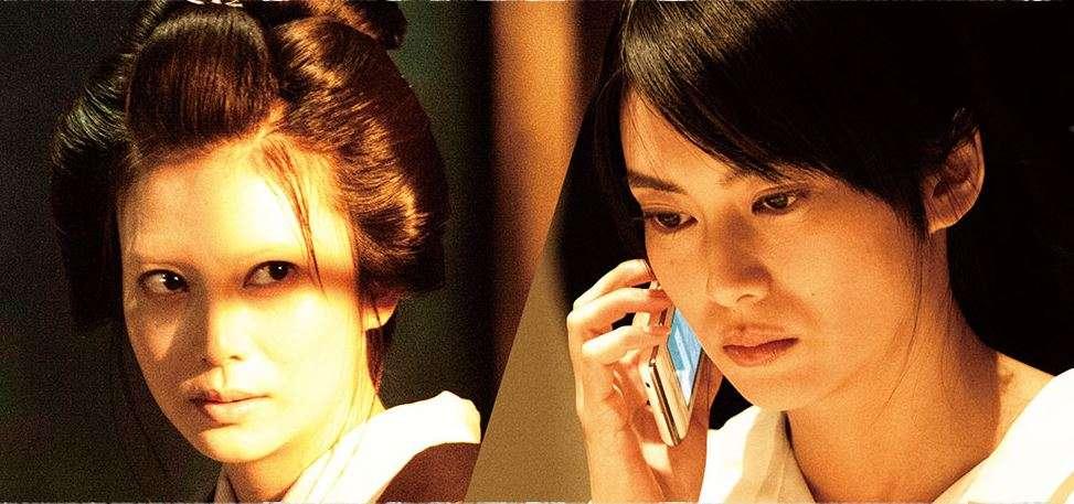 喰女-movie2014