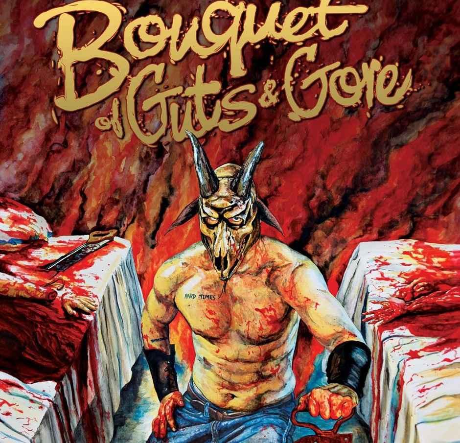 『アメリカンギニーピッグ』(2014) - American Guinea Pig: Bouquet of Guts&Gore