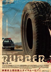 Rubber (11)