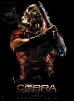 cobra-image