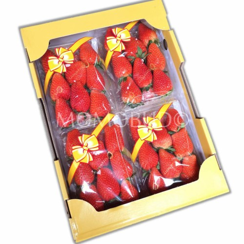 Korean Maehyang Strawberry Box