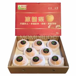 Ice Sugar Pear Box