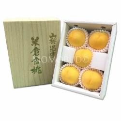 Japanese Tsukiakari Ougontou (Yellow) Peach Gift Box (5pcs)