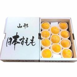 Japanese Houmaniero Plum Gift Box 2kg