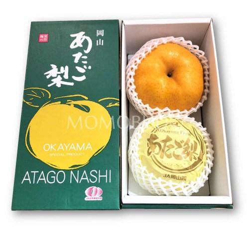 Atago Nashi Pear Gift Box 2kg