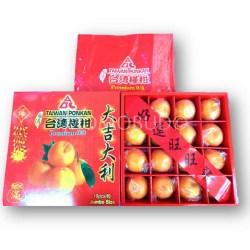 ABC Taiwan Ponkan Gift Box 16pcs