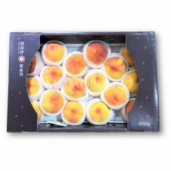 Korean Honey Water Yellow Peach Box