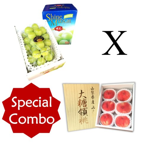 Special Combo Set 3