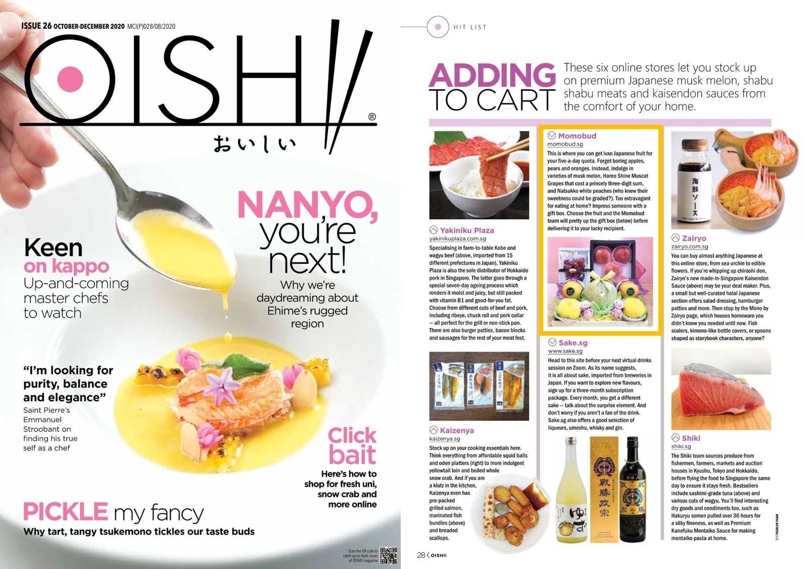 Oishii Autumn Issue 26 Snip 4