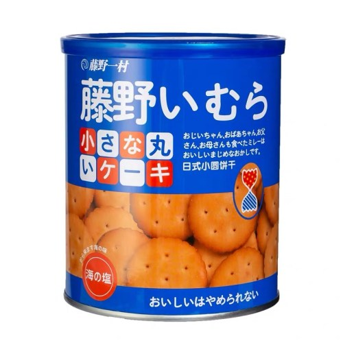 Japanese-Style Sea Salt Butter Cookie Can