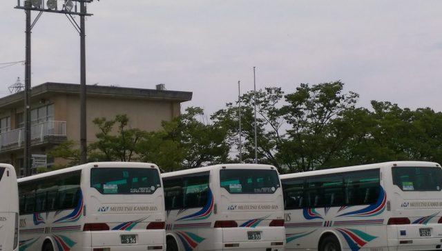 IMAG1065